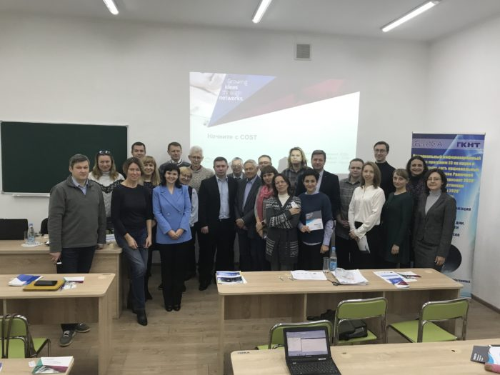 participants at the COST belarus info day in decemeber 2019
