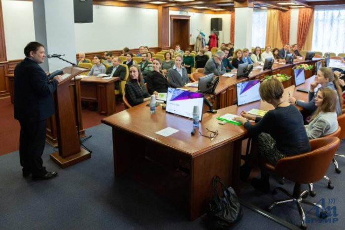 COST belarus info day January 2020